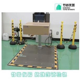 竹岩仪器 WHB-10 包装袋抗跌落测试仪