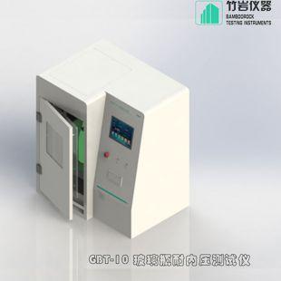 竹岩优德亚洲w88客户端 GBT-10 玻璃瓶耐内压测试仪