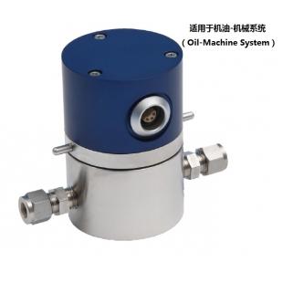德国CMC齿轮箱/轴承等关键设备在线状态监测系统