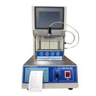 HSY-8146D全自动软化点测定仪(药典松香)