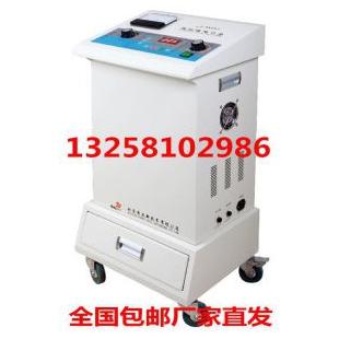 BA-CD-II型超短波电疗机