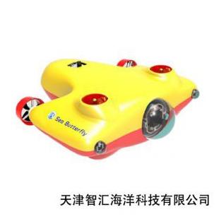 微型观测ROV——海蝶