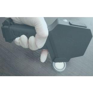 便携式智能光谱仪