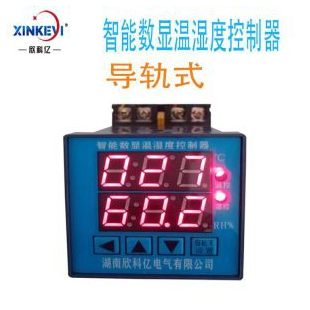 双排数显温湿度控制器测温仪表智能温度控制器温控仪温湿度记录仪欣科亿