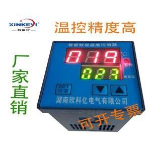 XKY-CW200W数显温度优游总代器