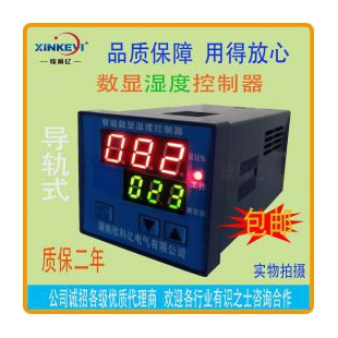 数显湿度优游总代器测温仪表温湿度调节器温湿度记录仪 凝露优游总代器欣科亿