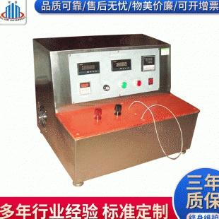 UL1581大型燃燒試驗柜