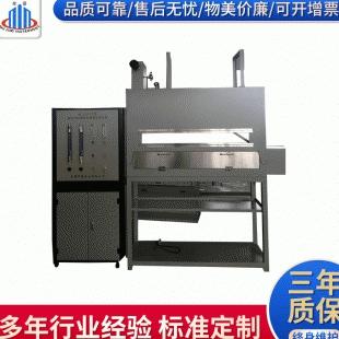 MU3025铺地材料辐射热通量试验装置
