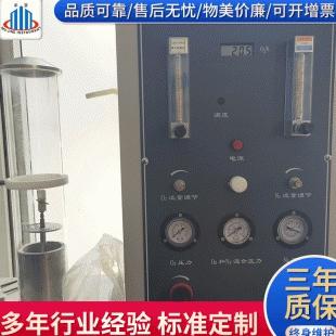 牟景MU3081数显氧指数测定仪