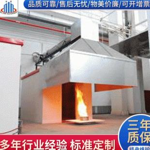 火焰引燃家具和组件燃烧试验设备