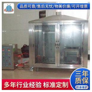 牟景MU3234航空内饰材料阻燃性能测试仪
