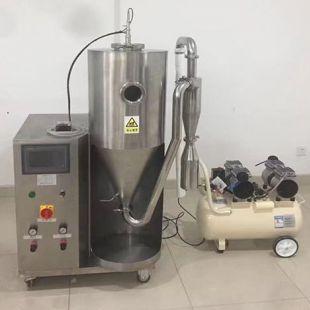 小型喷雾干燥机蒸发量3L/h