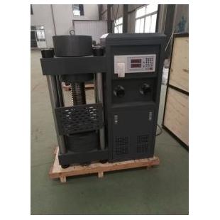 山东悦达YAW-600B混凝土一体式压力试验机