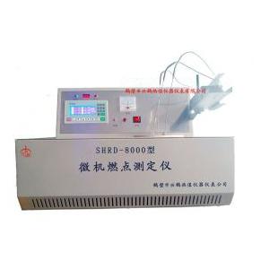 煤炭燃点测定仪-煤着火点温度测定仪