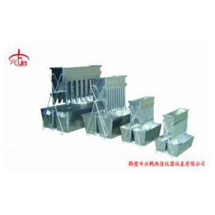 煤炭化验设备 二分器-煤样缩分器