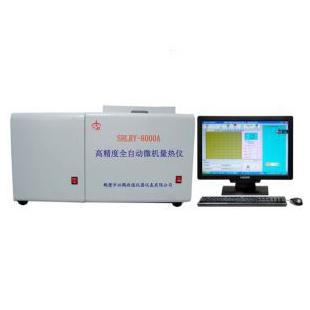 微机全自动制冷量热仪
