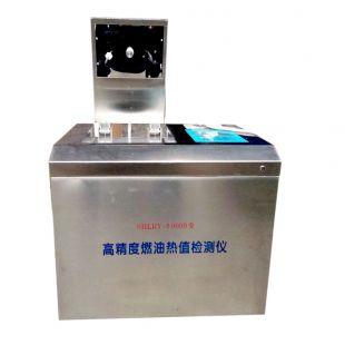 油热值仪,燃料油量热仪,燃料油品热值测定仪
