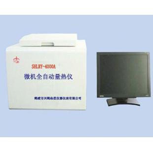 热值仪-燃料发热量测定仪
