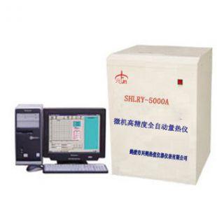 煤炭热值仪,发热量测定仪