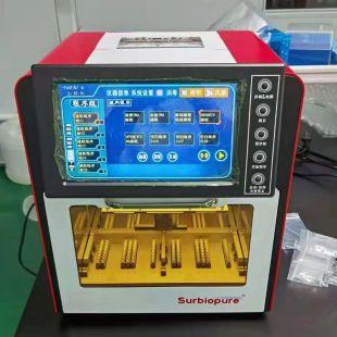赛百纯核酸提取仪MyPure-32pro