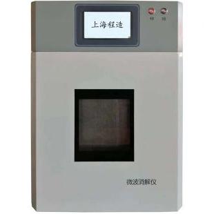 上海程造WBXJ系列智能微波消解儀