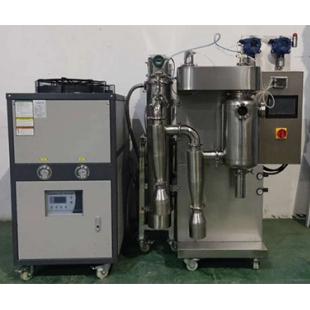 上海程造ADL系列密闭式溶剂回收喷雾干燥机