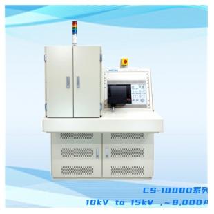 巖通  半導體曲線圖示儀CS-10000系列10kV to 15kV ,~8,000A