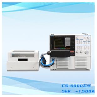 巖通  半導體曲線圖示儀CS-5000系列 5kV ,~1,500A