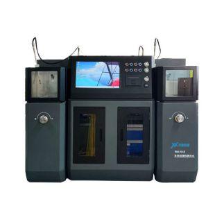自动双管馏程测定仪