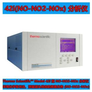 热电赛默飞42i氮氧化物分析仪