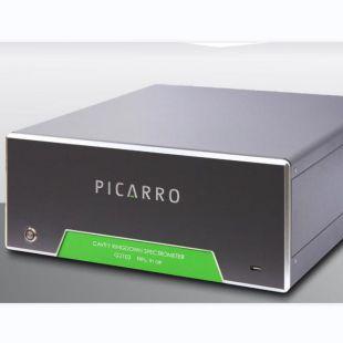 Picarro G2103氨气 ( NH3 )高精度气体浓度分析仪