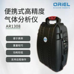 峰悦奥瑞CH4+C2H6+H2O便携式高精度气体分析仪