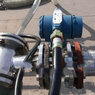 油微含水分析仪