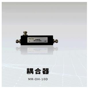 上海微升+耦合器+MR-OH-10D