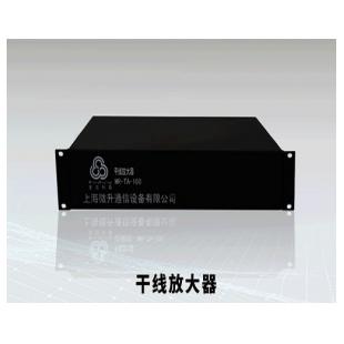 上海微升MR-TA-100干线放大器