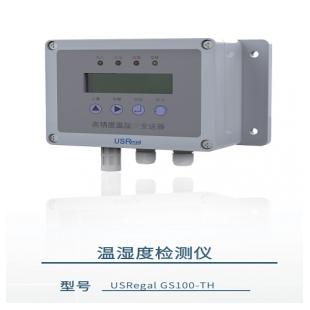 USRegal管廊温湿度检测仪方形