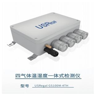 USRegal管廊四氣體溫濕度一體式檢測儀