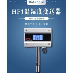 罗卓尼克HF1XX温湿度计