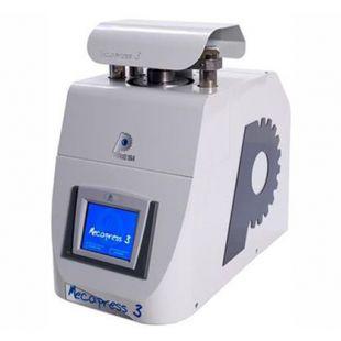 法国普锐斯 MECAPRESS 3 自动热镶嵌机
