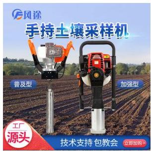 土壤采样器_汽油动力土壤采样器