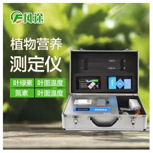 植物营养检测仪_植物营养诊断仪