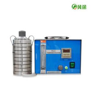 八級空氣微生物采樣器