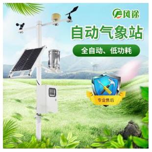 农田小型气象监测站