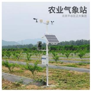 农田小气候观测站
