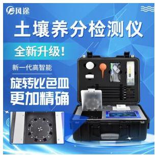 FT-GT3土壤养分检测仪