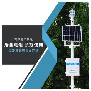 农业气象站监测系统