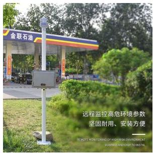 燃油库气象站