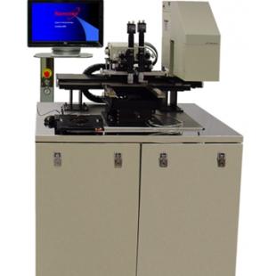 Nanonex Lumina-200