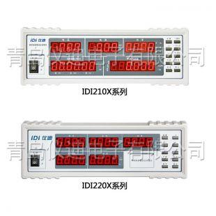 仪迪IDI21/22系列电参数/电能量综合测量仪