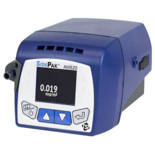 美国TSI个体暴露粉尘仪AM520